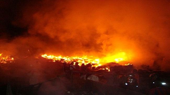 Photo of Urgent : Mamfe Main Market On Fire