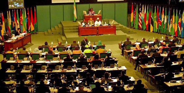 Photo of PAP Holds The6thOrdinary Session of The 4thParliament