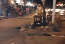 Photo of Third Bomblast In Two Weeks