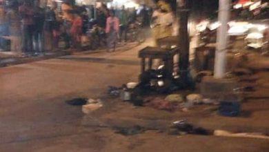 Photo of Third Bomblast In Two Weeks